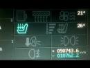 АКСМ-84300M. Заправка фреоном кондиционера кабины водителя