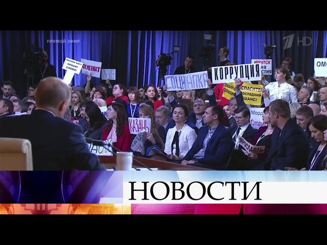 Владимир Путин Глава Роснефти Игорь Сечин мог бы и прийти в суд на слушание дела А Улюкаева