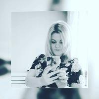 Анастасия Лапина