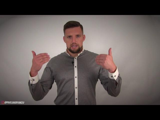 5 КАЧЕСТВ ХАРИЗМЫ. Как Развить Харизму?! Часть 2