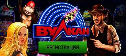 Арбитражная практика интернет казино игровые автоматы бананы