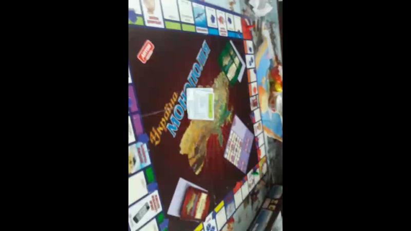 Іграємо монополію