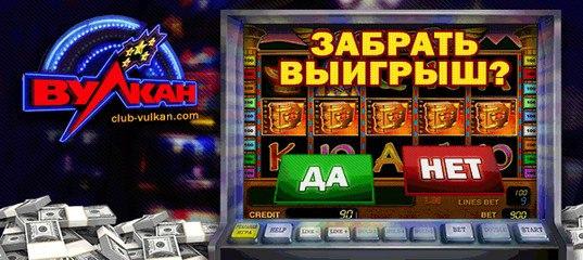 Шулеры из россии грабили игровые автоматы в американских казино игровые автоматы играть бесплатно колобок онлайн