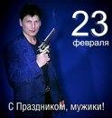 Антон Питоныч фотография #21