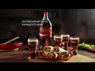 """""""Буррито бро"""" от Coca-Cola"""
