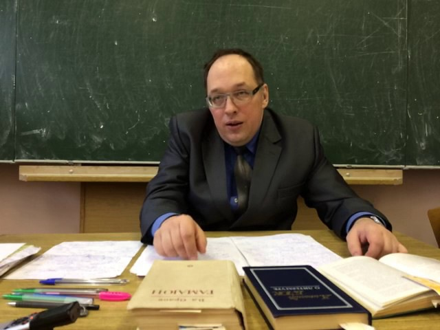 Философские встречи в МПГУ Поэма Возмездие Александра Блока