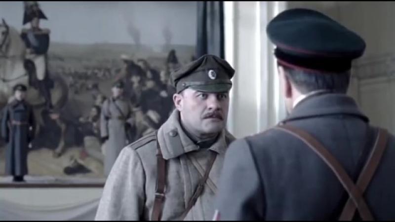 Белая гвардия 2012 2 серия из 4