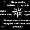 АнтонБондaрeнко