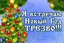 Фотоальбом Аделлы Калкиной