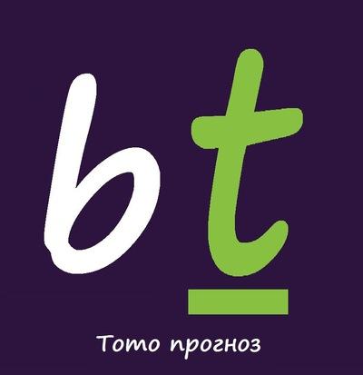 транспортный налог с физических лиц ставки санкт-петербург