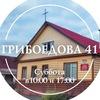Первая Витебская Церковь
