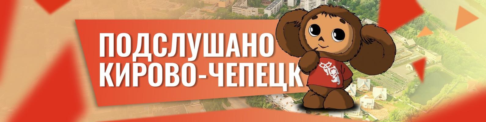 Дом престарелых в кирово-чепецке через сколько выписывают дом престарелых в малаховке