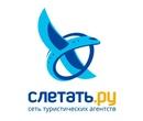 Личный фотоальбом Слетатьру Черноголовки