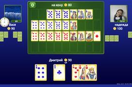 Карты онлайн играть девятка payday 2 как играть в казино