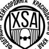 Федерация скейтбординга Краснодарского края