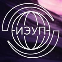 Логотип Институт экономики, управления и права ИРНИТУ
