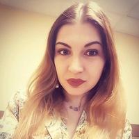 Irina Biruk