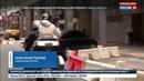 Новости на Россия 24 Во Франции задержан Николя Саркози