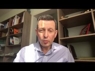 Александр Фридман приглашает на SYNERGY INSIGHT FORUM 2018