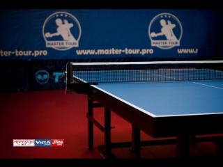 2 день 312-й и 313-й турнир по настольному теннису серии Мастер-Тур среди женщин