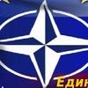 Единый Логистическо-Диспетчерский центр РФ