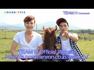 TEAM H ☆ Jang Keun Suk & Big Brother • Take me • ORICON STYLE