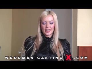 МЖМ на кастинге Вудмана с красивой блондинкой sexy blonde Logan at Woodman porn casting FMM DP tights high heels