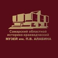 Логотип Музей им. П.В. Алабина