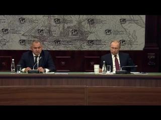 Заседание попечительского совета #РГО