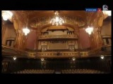 Liszt Ferenc Zenem