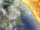 Модель столкновения Нибиру с Землей.