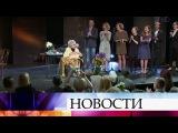 Современник чествует Галину Волчек 45 лет назад она возглавила прославленный ...