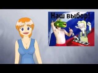 Нинель Пофиг - Человек-Арбуз