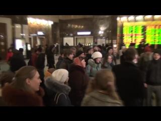 """""""Луч Солнца золотого""""(без лозунгов) Наш Флешмоб 7 декабря 2016 Киев"""