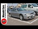 RARE! 4-Door Nissan Skyline GT-R (BCNR33) - Autech Version 40th Anniv