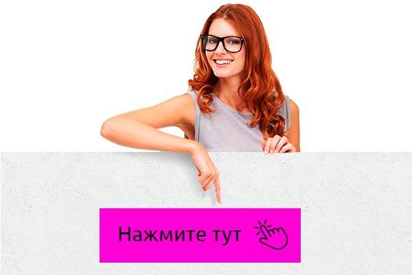vaminfa.ru/wiki-pigment.html
