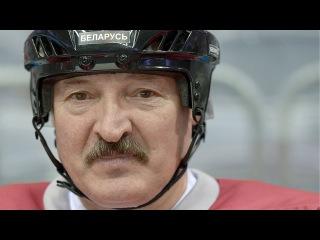 Больш грошай! Лукашэнка зяся за развццё хакею | Лукашенко развивает беларусский хоккей #Белсат
