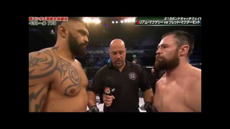 Liam McGeary vs Brett McDermott - Bellator 173