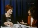 Посмотрите это видео на Rutube: «Разговор с Ларисой Шепитько_(Интервью Баварскому ТВ,1978 г.),1999,Культура»