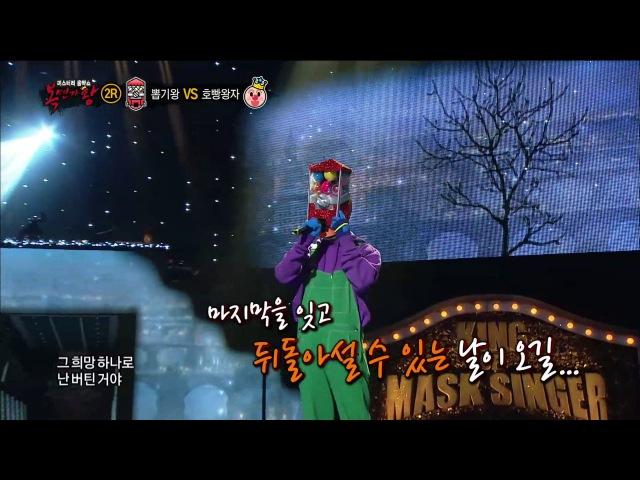 TVPP Young jae GOT7 It Will Pass 영재 갓세븐 지나 간다 @King Of Masked Singer