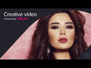 Cyrine Abdel Nour - Ayesh Bi Hayati (Audio) / سيرين عبد النور - عايش بحياتي