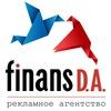 Рекламное агентство «Финанс-ДА»