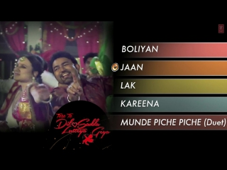 """Tere Te Dil Sadda Lutteya Geya"" Full Songs - JUKEBOX 2 _ Ashmit Patel Mangi Mahal"