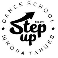 "Логотип Танцы/Школа танцев/Студия ""STEP UP"" в Самаре"