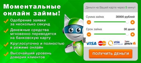 Хоум кредит банк екатеринбург адреса офисов и банкоматов