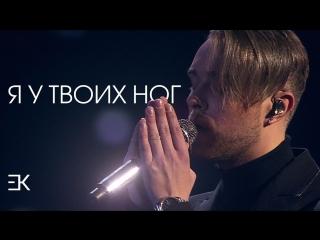 MiyaGi - Try ft HLOY текст и перевод песни, текст и слова