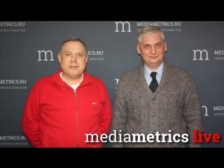 Геополитическая кухня с Игорем Шатровым. Нагорный Карабах: 30 лет спустя