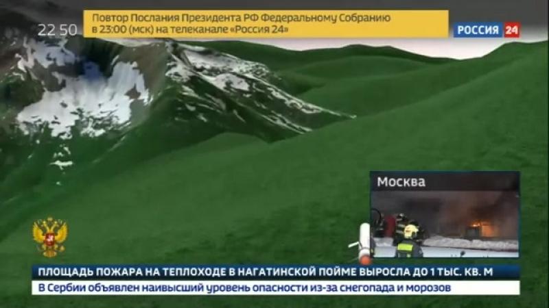 Россия 24 Путин рассекретил новое русское оружие которое не по зубам американской ПРО Россия 24