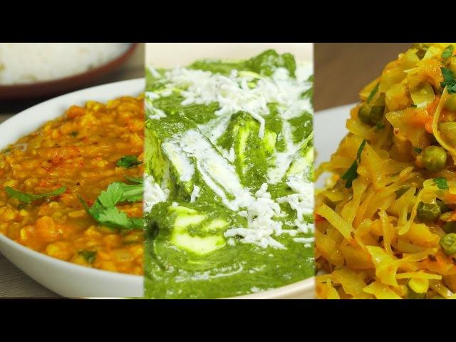 Три блюда индийской кухни Рецепт от Всегда Вкусно