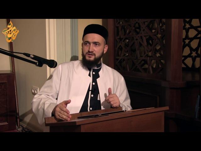 4. Намаз посланника Аллаха (Саллалаху Галейхи ва Саллям). Таяммум